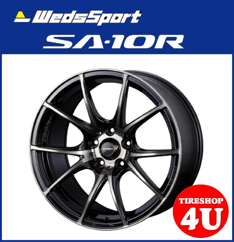 18インチWedsSport SA-10R 18×7.5J&8.5J ZBB86、BRZ、シルビア(S15) など ブリヂストン ポテンザ アドレナリン RE002 225/40R18 & 255/35R18 新品タイヤホイール4本セット価格