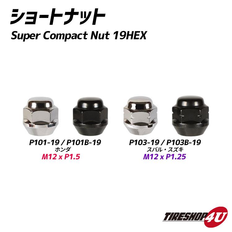 タイヤ カー用品が安い ショートナット M12 P1.5 P1.25 19HEX 正規品 お得 フクロナット メッキ K-CAR 全長22mm 軽自動車 NUT スーパーコンパクトナット コンパクトカー 60°テーパー astory CHROME