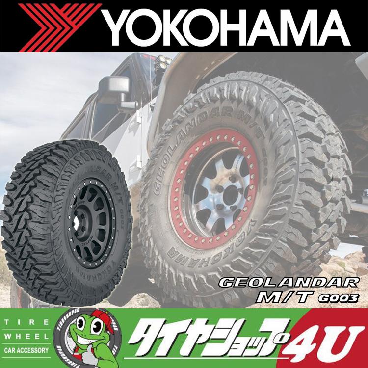 【20日限定 カード5倍&最大2,000円OFFクーポン配布中!】新品 タイヤ YOKOHAMA GEOLANDAR M/T G003 35X12.5R17インチ 『ジオランダーMT』オフロードタイヤ 単品『ホイールは付きません』