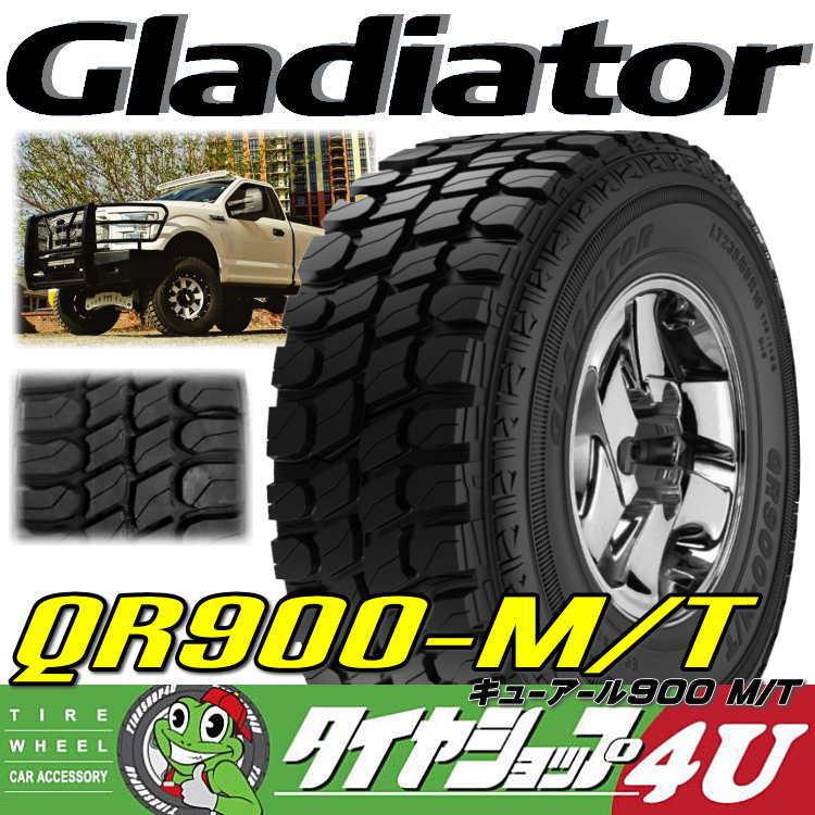 GLADIATOR QR900 M/T 33x12.50R22インチ 109Q 10PR 新品 ラジアルタイヤ 単品 サマータイヤ MUD 33x12.5r22