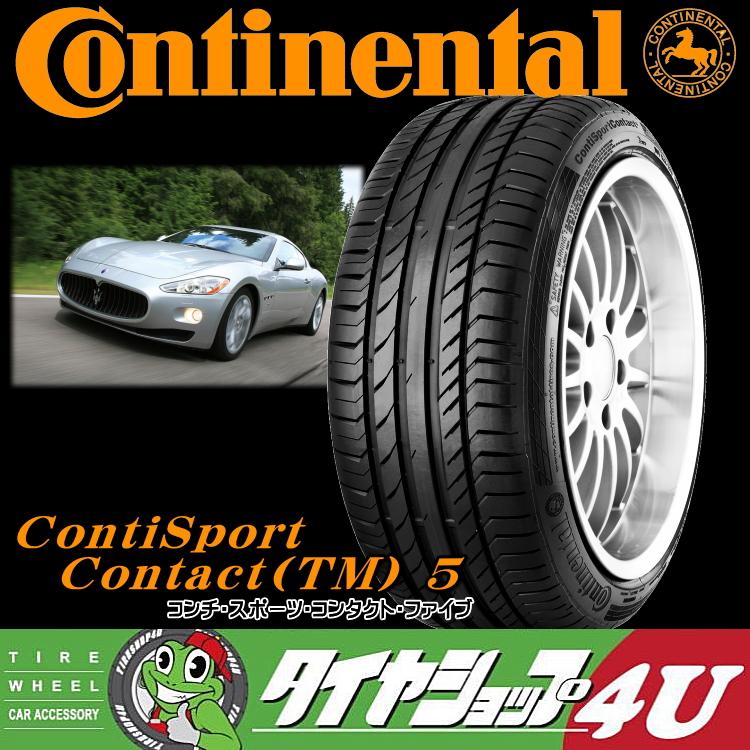 新品 Continental ContiSportContact5 235/45R17 サマータイヤ コンチネンタル スポーツコンタクト5//ラジアルタイヤ単品『シーエスシーファイブ』CSC5