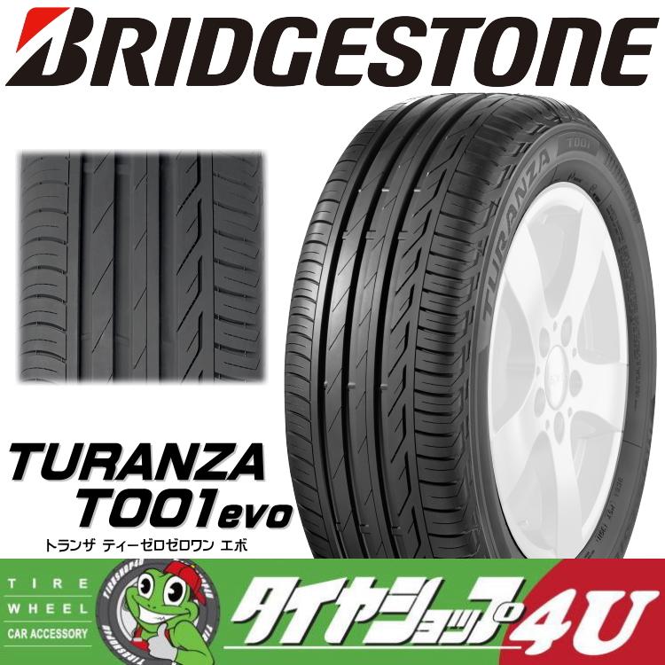 取付対象 処分特価 2017年製 送料無料 新品 タイヤ ブリヂストン トランザ T001 EVO 215/55R17 98W XL サマータイヤ 単品 TURANZA BRIDGESTONE 215/55-17