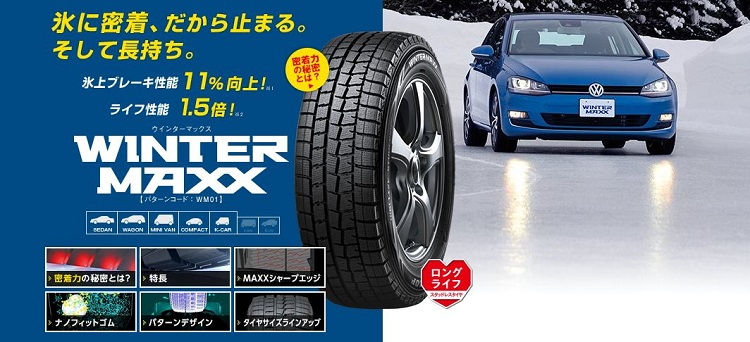 15 寸 15 × 5.5 J 哑光黑制造日本 ENKEI 作