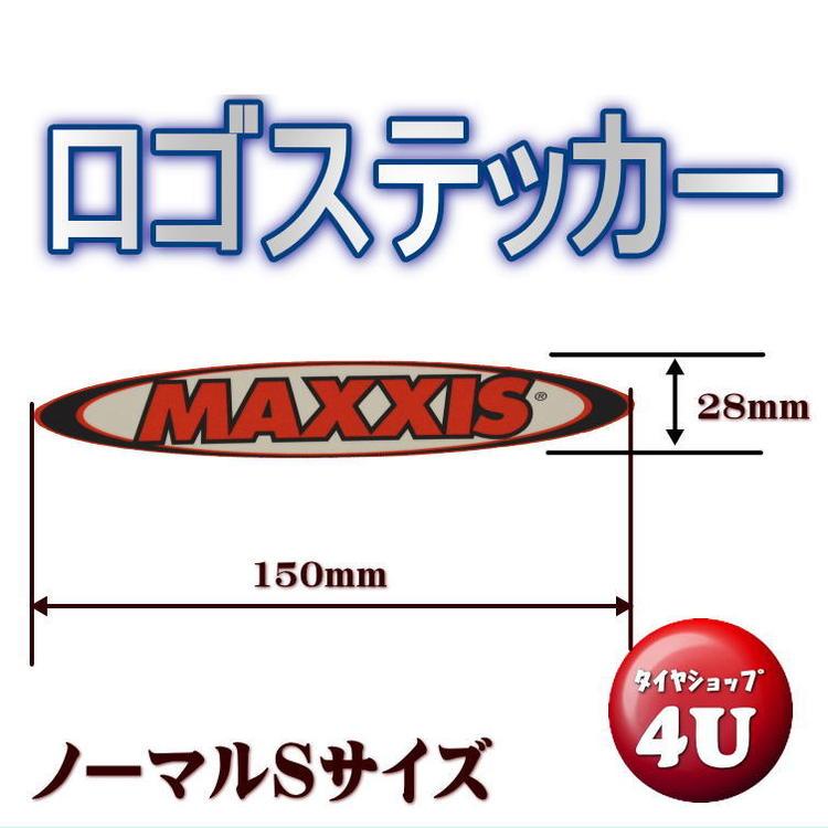 贈答品 タイヤ AL完売しました カー用品が安い MAXXIS マキシス ノーマルSサイズ 新品正規品 ステッカーシール タイヤショップフォー 送料無料キャンペーン ユーTIRE