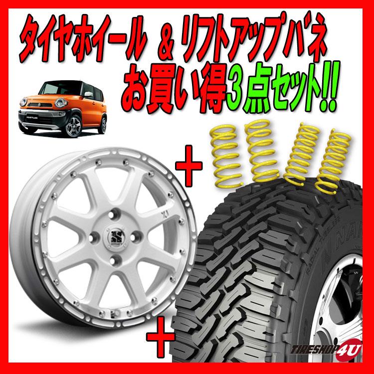 3点セット お買い得!ハスラー用タイヤ&ホイール&リフトアップバネセット!!エクストリームJ ホワイト FT9 JIC Area35 スズキ HUSTLER 165/65R14 14インチ ホワイトレター