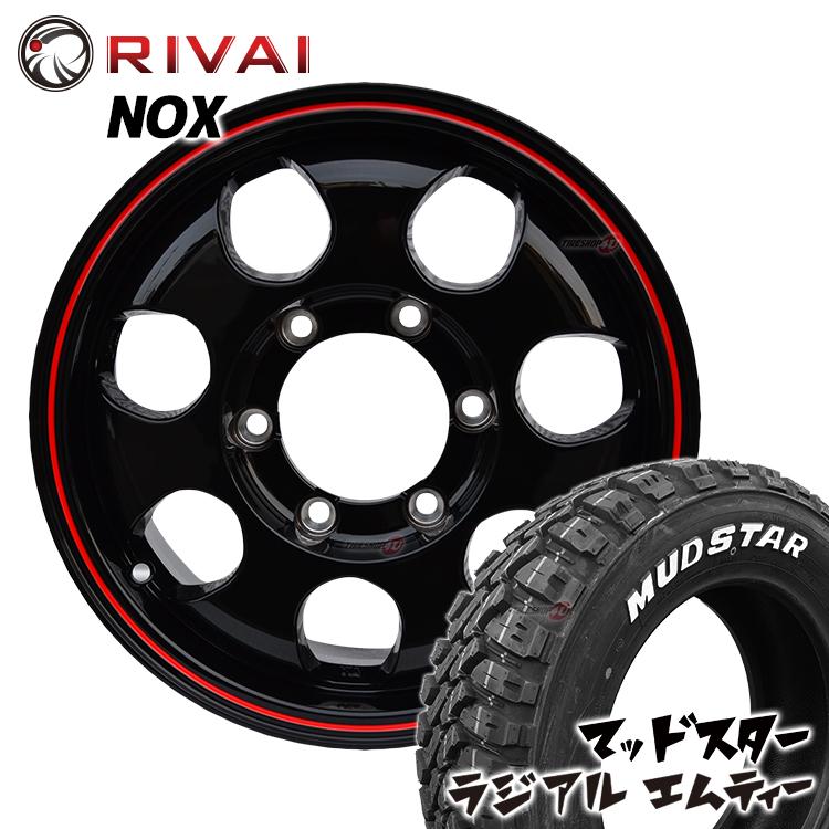 取付対象 200系ハイエース/レジアスエース専用 RIVAI NOX 15×6.0J 6/139.7 +32 グロスブラック/レッドライン NASCAR EAGLE #1 195/80R15 107/105L 新品タイヤ・アルミホイール4本価格