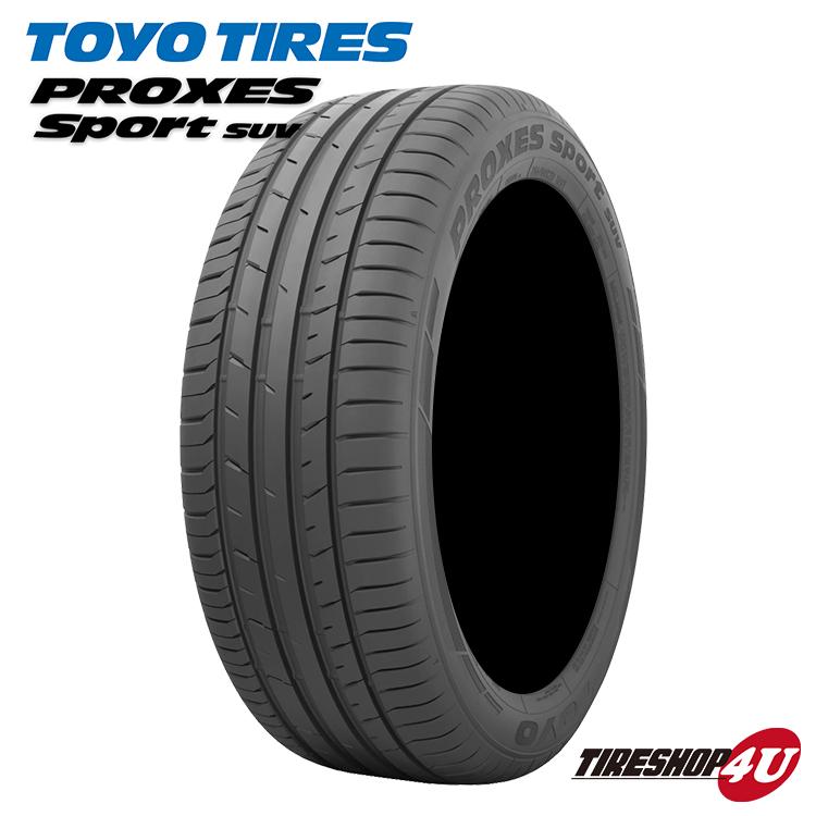 送料無料 新品 TOYO PROXES SPORT SUV 255/40R21 102Y XL トーヨータイヤ プロクセススポーツ SUV プロクセススポーツSUV 新商品 サマータイヤ 255/40-21