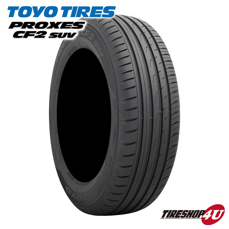 取付対象 2020年製 TOYO (トーヨー) PROXES CF2 SUV (プロクセス) 235/55R18 235/55-18 サマータイヤ 夏タイヤ 1本価格 18インチ