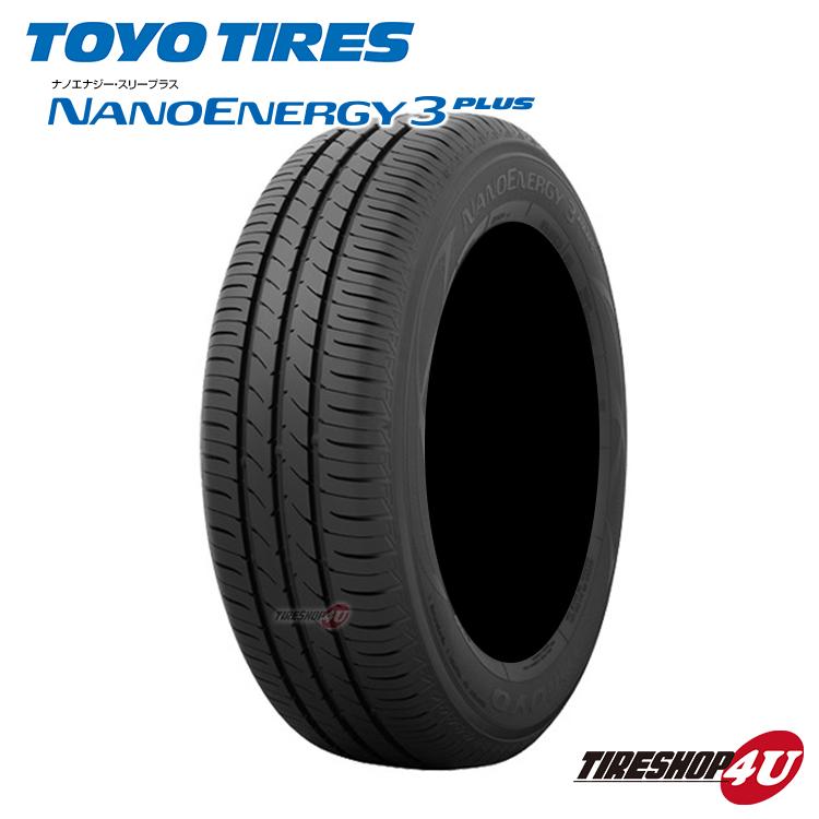 NANO ENERGY 3+ 175 60R15 取付対象 送料無料 新品 タイヤ 低燃費タイヤ NANOENERGY サマータイヤ ラジアルタイヤ単品 トーヨータイヤ エコタイヤ ナノエナジー3プラス 定番の人気シリーズPOINT(ポイント)入荷 TOYO 半額