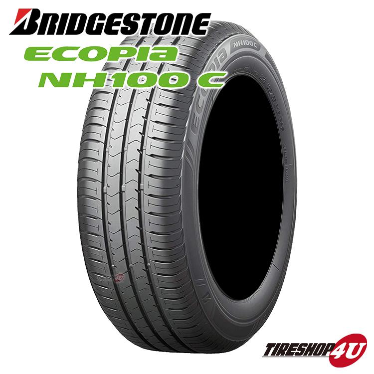 送料無料 新品 タイヤ BRIDGESTONE ECOPIA NH100C 185/55R15 82V 単品 サマータイヤ ブリヂストン ブリジストン BS エコピア エコ 低燃費