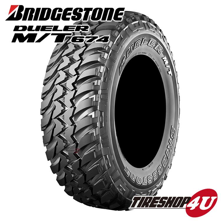送料無料 新品 タイヤ DUELER M/T 674 265/75R16 112/109Q 6PR デューラー MT オフロード マッドタイヤ サマータイヤ タイヤ1本価格 ブリヂストン 265/75-16