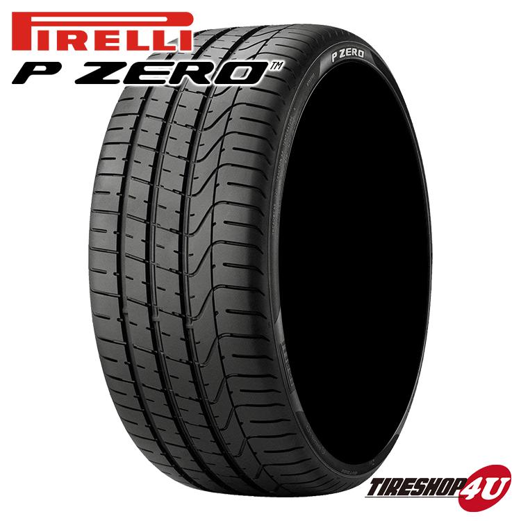 送料無料 新品 タイヤ PIRELLI P ZERO 235/35ZR19 K1 (91Y) XL ピレリ ピーゼロ 235/35R19 235/35-19