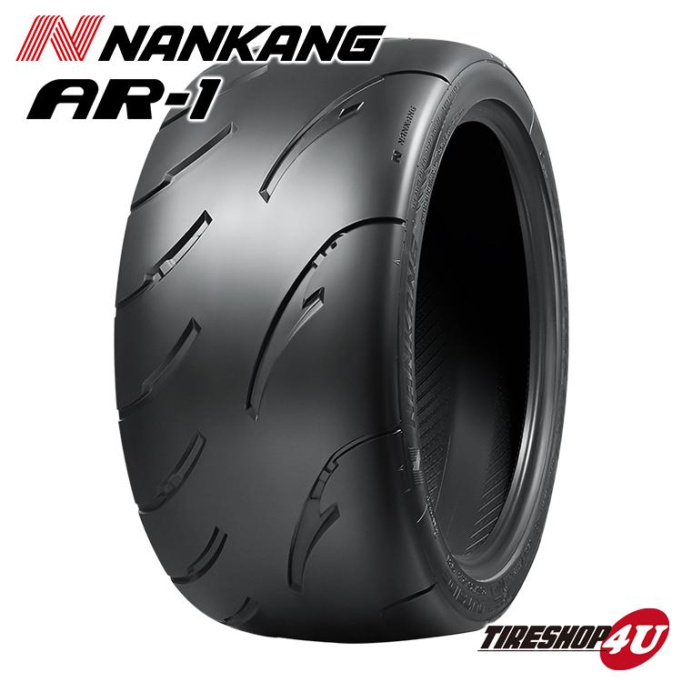2019年製 送料無料 新品 タイヤ AR-1 (サーキット用 80) 205/45R16 205/45-16 サマータイヤ AR1 NANKANG 新品 超グリップタイヤ ハイグリップ ナンカン NANKANG