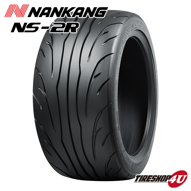TREADWEAR:120 トラック 送料無料 新品 超グリップタイヤ ナンカン NS2R メーカー公式ショップ 165 ブランド買うならブランドオフ スポーツタイヤ サーキット用 サマータイヤ NS-2R 50-15 120 NANKANG 50R15