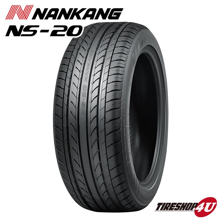 男女兼用 ナンカン NS-20 255 30R20 2021年製 送料無料 新品 NANKANG 92Y 入手困難 30-20 取付対象 サマータイヤ 単品 ラジアルタイヤ NS20 1本価格 XL