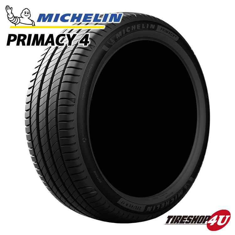ミシュラン PRIMACY4 225 40R18 92Y XL 送料無料 新品 MICHELIN PRIMACY ご注文で当日配送 プライマシー4 夏タイヤ 1本価格 40-18 激安特価品 サマータイヤ 取付対象 ラジアルタイヤ 4 18インチ