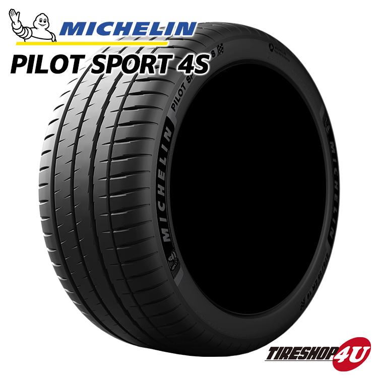 送料無料 新品 タイヤ ミシュラン PS4S 245/30R20 ラジアルタイヤ MICHELIN サマータイヤ パイロットスポーツ4S 単品 Pilot Sport4S