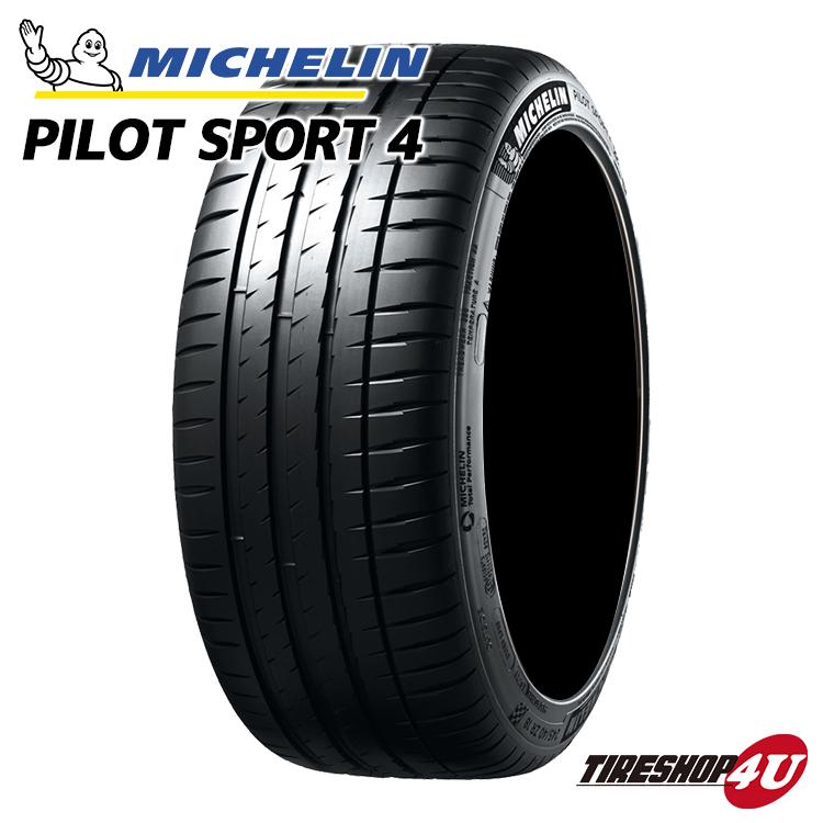 取付対象 送料無料 新品 ミシュラン Pilot Sport4 255/45R18 MICHELIN ラジアルタイヤサマータイヤ 単品 パイロットスポーツ4 PS4 255/45-18