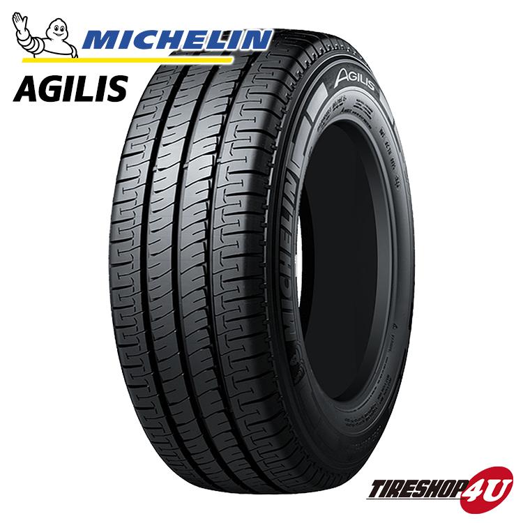 取付対象 送料無料 新品 ミシュラン AGILIS 215/70R15 109/107S MICHELIN アジリス サマータイヤ ラジアルタイヤ バン/ライトトラックタイヤ 215/70-15 215/70R15C