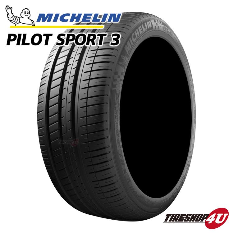 送料無料 新品 タイヤ MICHELIN PILOT SPORT 3 PS3 255/35R18 ZP ミシュラン パイロットスポーツ3 ランフラットラジアルタイヤ サマータイヤ 単品 255/35-18