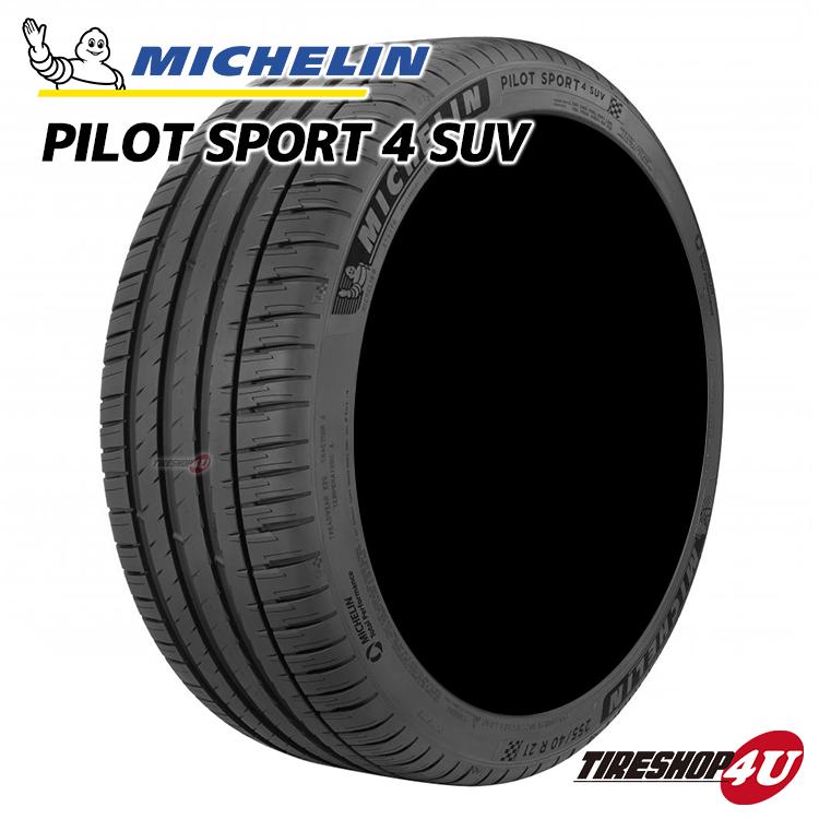 送料無料 新品 ミシュラン Pilot Sport4 SUV 235/50R19 99V MICHELIN ラジアルタイヤサマータイヤ 単品 パイロットスポーツ4 PS4 235/50-19