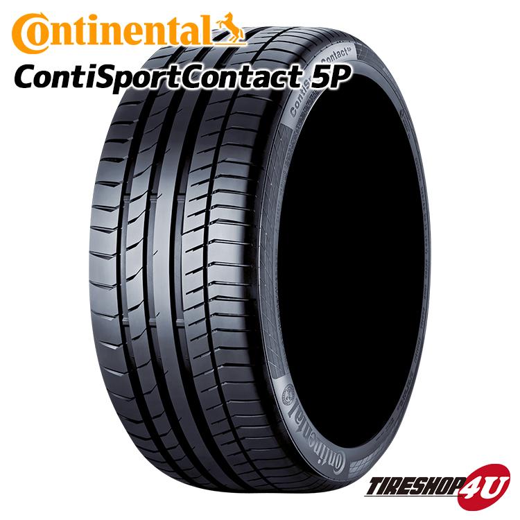 送料無料 新品 Continental ContiSportContact5P 245/40R20 MO メルセデスベンツ承認タイヤ コンチネンタル スポーツコンタクト5P CSC5P サマータイヤ ラジアルタイヤ 245/40-20
