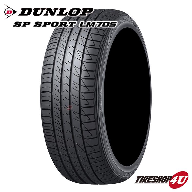 DUNLOP SP SPORT LM705 195 65-15 85V モデル着用 注目アイテム 偶数単位のみ販売可 2019年製 送料無料 新品 ダンロップ LM5 ルマン5 ec300 65R15 SPスポーツ OUTLET SALE 取付対象 サマータイヤ LM704より ec202l