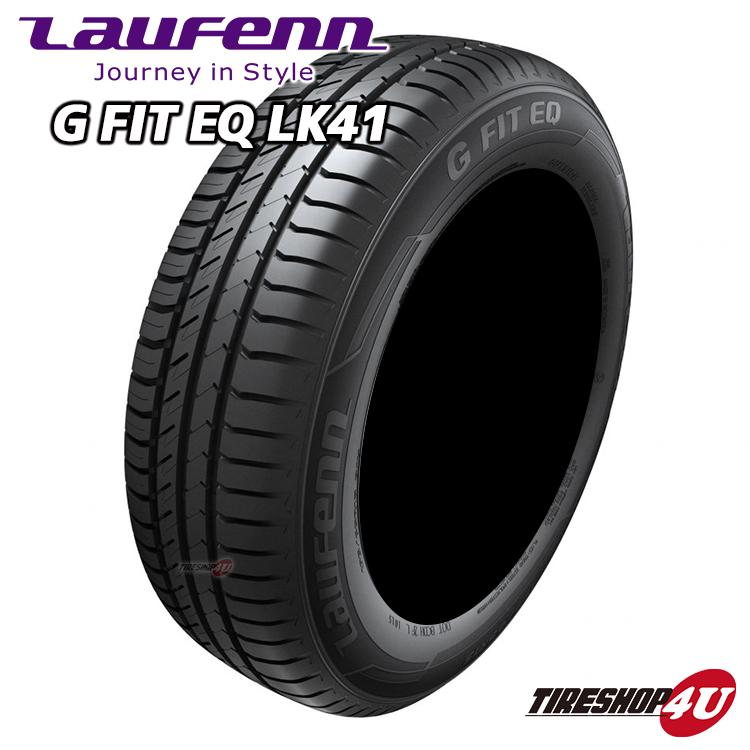 送料無料 新品 タイヤ Laufenn G Fit EQ LK41 225/65R17 ラウフェン ラーフェン 単品 225/65-17