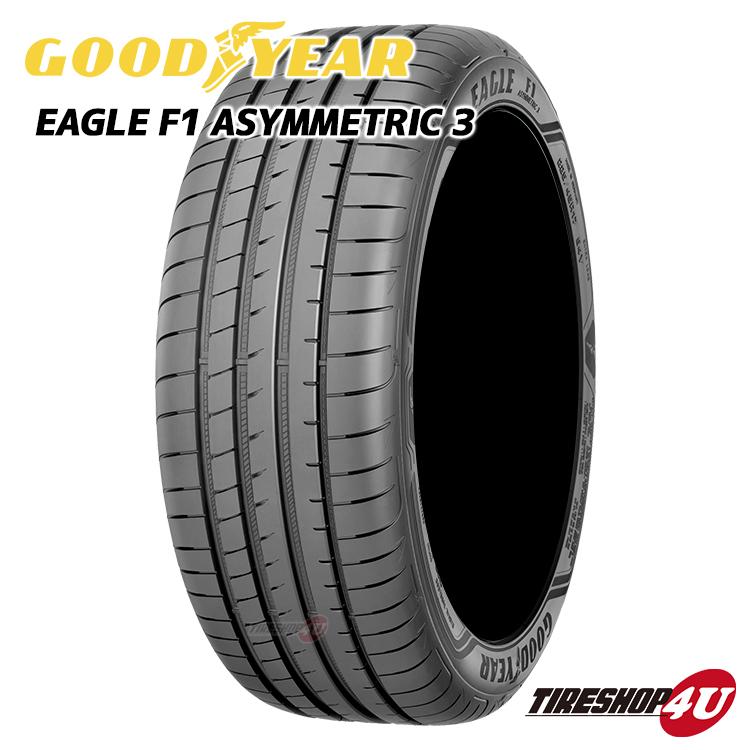 処分特価 2017年製 送料無料 新品 タイヤ GOODYEAR EAGLE F1 ASYMMETRIC3 225/35R19 グッドイヤー イーグル アシンメトリック サマータイヤ ラジアルタイヤ 1本価格 225/35-19