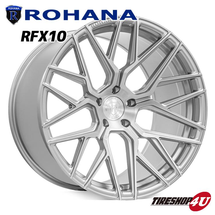 ROHANA RFX10 20×12 5/114.3 +22 ブラッシュドチタニウム ロハナ 新品アルミホイール1本価格