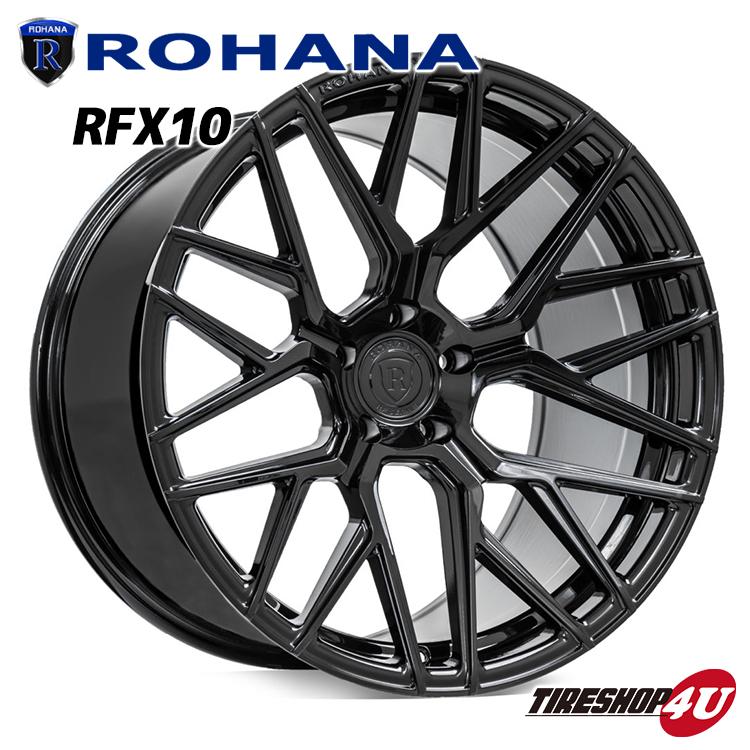 ROHANA RFX10 21×10.5 5/130 +45 グロスブラック ロハナ 新品アルミホイール1本価格