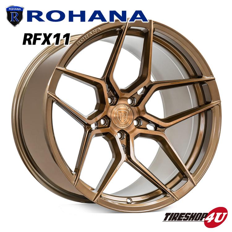 ROHANA RFX11 20×10 5/114.3 +22 ブラッシュドブロンズ ロハナ 新品アルミホイール1本価格