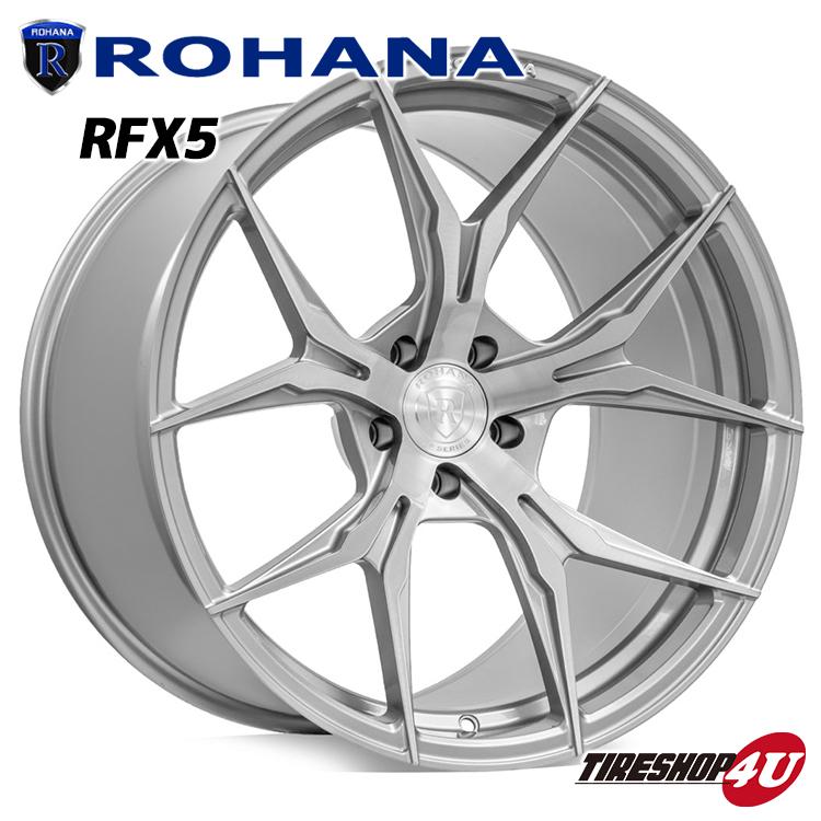 ROHANA正規取扱い ROHANA RFX5 20×9 セール商品 5 ロハナ +45 限定タイムセール 130 ブラッシュドチタニウム 新品アルミホイール1本価格