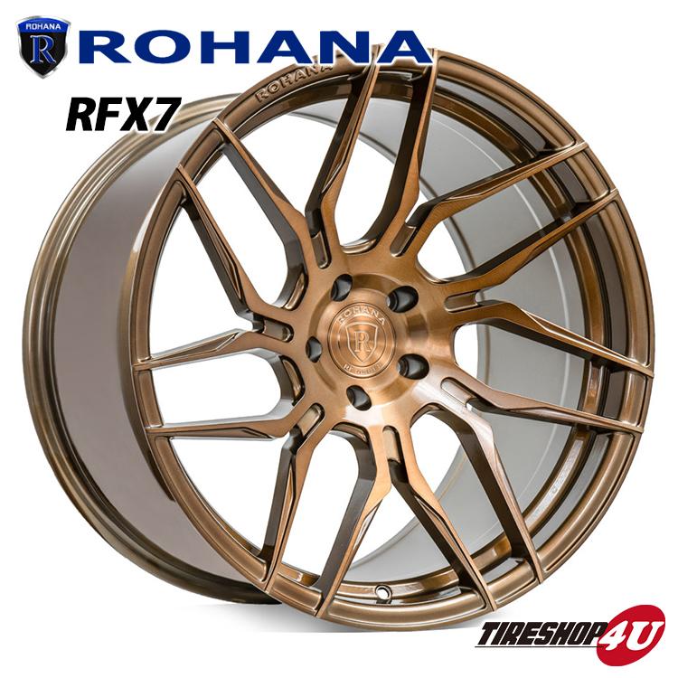 超激安 ROHANA RFX7 21×9 5/120 ROHANA +15 5/120 ブラッシュドブロンズ ロハナ RFX7 新品アルミホイール1本価格, ROSEGRAY:058a5d74 --- agrohub.redlab.site