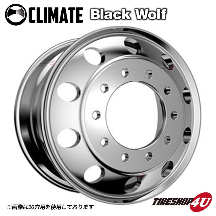 CLIMATE Black Wolf 19.5x6.75 8/275 インセット 125 平面座 ハブ221mm ポリッシュ ISO規格 クライメイト ブラックウルフ 大型車用 大型低床 4軸 4軸低床 アルミホイール1本価格