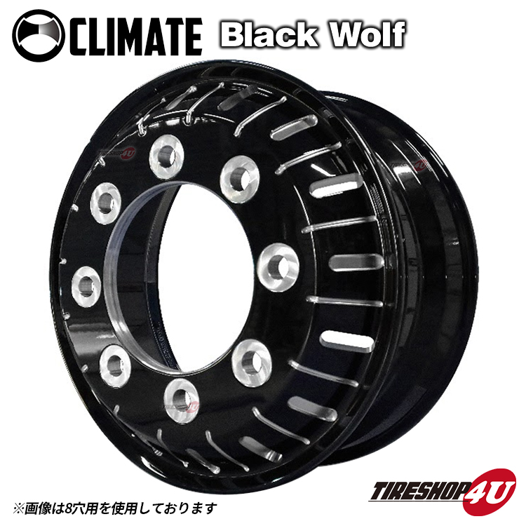 CLIMATE Black Wolf 17x6.00 6/222.25 インセット 115 球面座 ハブ164mm ブラックマシニング JIS規格 クライメイト ブラックウルフ 積載車用 フロント用 アルミホイール1本価格