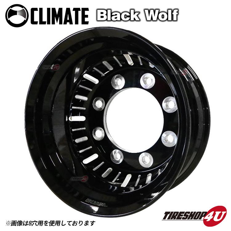 CLIMATE Black Wolf 17x6.00 6/222.25 インセット 115 球面座 ハブ164mm ブラックマシニング JIS規格 クライメイト ブラックウルフ 積載車用 リア用 アルミホイール1本価格