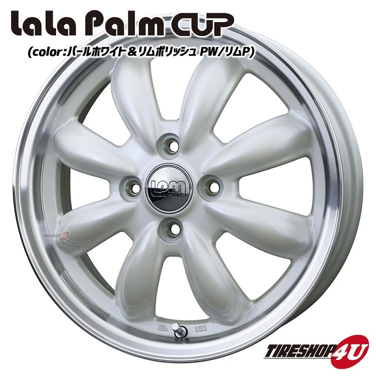 16インチLaLa Palm CUP 16×6.0J 4/100 +43パールホワイト&リムポリッシュ ララパーム CUP 新品アルミホイール1本価格