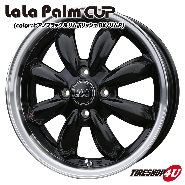 16インチLaLa Palm CUP 16×6.0J 4/100 +43ピアノブラック&リムポリッシュ ララパーム CUP 新品アルミホイール1本価格