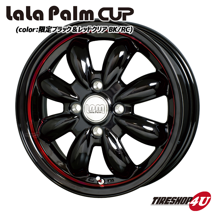 15インチ LaLa Palm CUP 15×4.5J 4/100 +45 ピアノブラック&レッドクリア 限定カラー ララパーム CUP カップ 軽自動車 新品アルミホイール1本価格 ※ソリオ、デリカD;2、旧三菱車装着不可