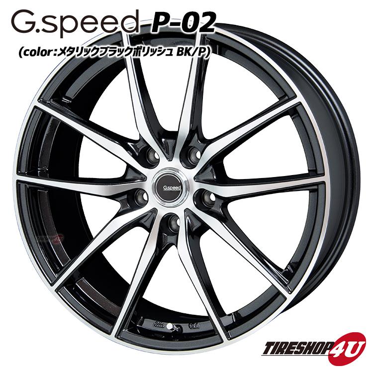 17インチG.speed P-02 17×7.0J 5/114.3 +38メタリックブラックポリッシュ ジースピード P02 新品アルミホイール1本価格 セルシオ20系30系キャリパー対応・200系クラウン対応