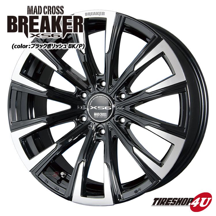 15インチMAD CROSS BREAKER XS6 15×6.0J 6/139.7 +33ブラックポリッシュ マッドクロス ブレイカーXS6 新品アルミホイール1本価格 JWL-T 990kg対応