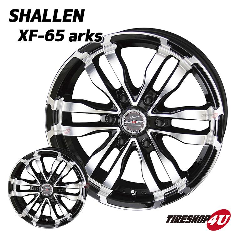 18インチホイール単品AME Shallen XF-65arks(シャレン) 18×7.0J 6/139.7 +38 HUB:106.3Φ ピアノブラック/ポリッシュ200系ハイエース専用(ジャストロー除く) 新品アルミホイール1本価格JWL-T規格適合品