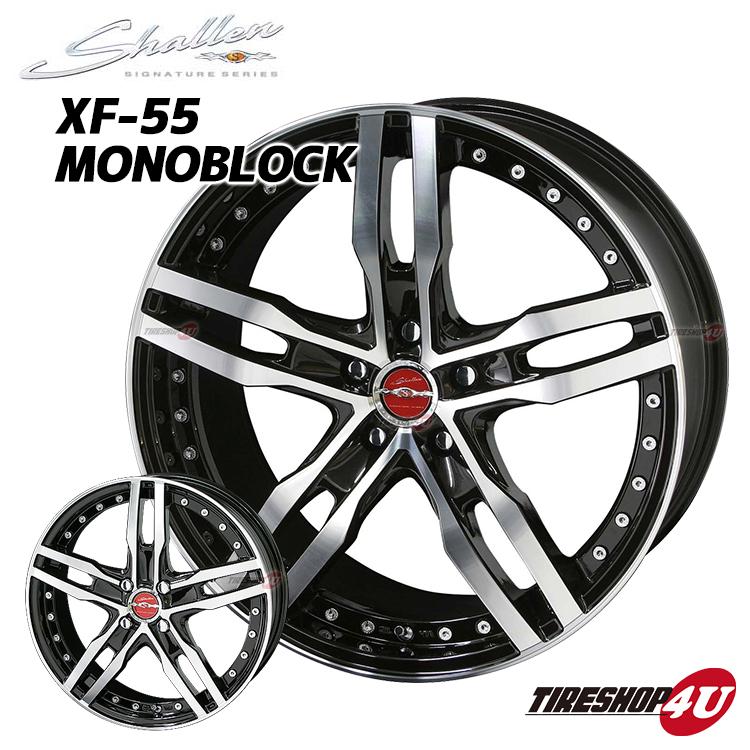 AME SHALLEN シャレン XF-55 XF55 MONOBLOCK モノブロック ダイヤモンドフィニッシュ×ブラウンドブラック 20インチ 5穴 20X9.0J 2090 5/114.3 +32 +38 1PCS