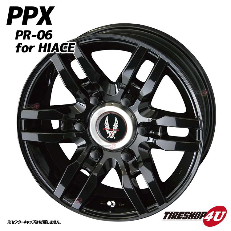 送料無料 新品 15インチ ホイール単品 PPX PR-06 15x6.0 6/139.7 33 シャイニーブラック 200系ハイエース アルミホイール PR06 HIACE