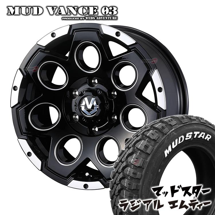 16インチ MUD VANCE 03 16x7.0 5/114.3 +40 マシニングブラック MUDSTAR RADIAL M/T 215/70R16 タイヤホイール4本セット デリカ D:5 MUDVANCE03 マッドスター M/T MT マッド