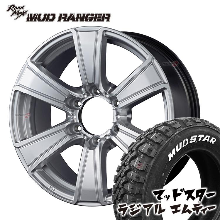 15インチ MUD RANGER 15x6.0 6/139.7 +33 ハイパーシルバー MUDSTAR RADIAL M/T 195/80R15 タイヤホイール4本セット 200ハイエース ハイエース マッドレンジャー マッドスター マッド M/T MT