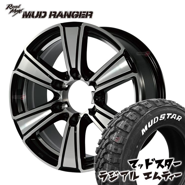 15インチ MUD RANGER 15x6.0 6/139.7 +33 ブラックポリッシュ MUDSTAR RADIAL M/T 195/80R15 タイヤホイール4本セット 200ハイエース ハイエース マッドレンジャー マッドスター マッド M/T MT