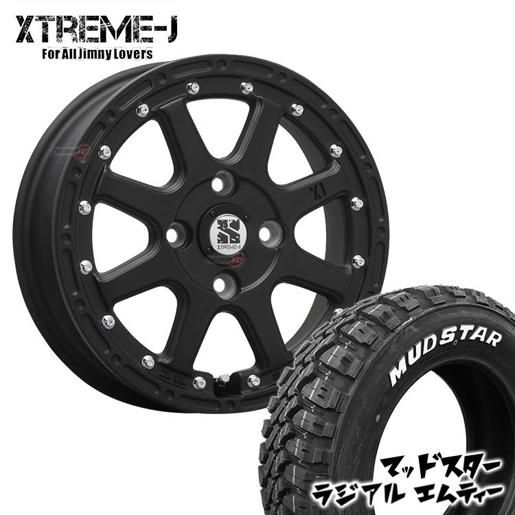 取付対象 XTREME-J 14x4.5 4/100 +43 フラットブラックマッドスター RADIAL M/T 165/65R14 ハスラー、ウェイク、キャストアクティバ、軽トラック など 新品タイヤホイールセット4本価格 エクストリームJ