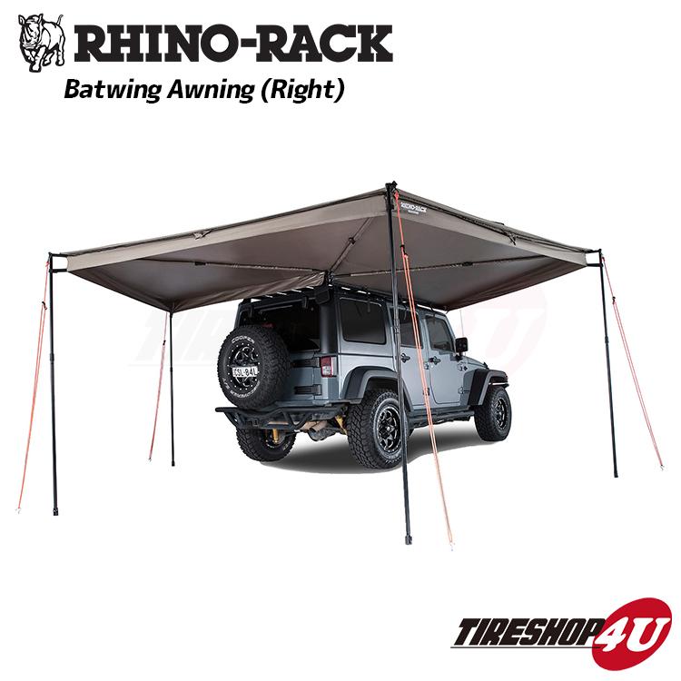 送料無料 RHINO-RACK ライノラック Batwing Awning (Right) バットウィング オーニング 右側マウント